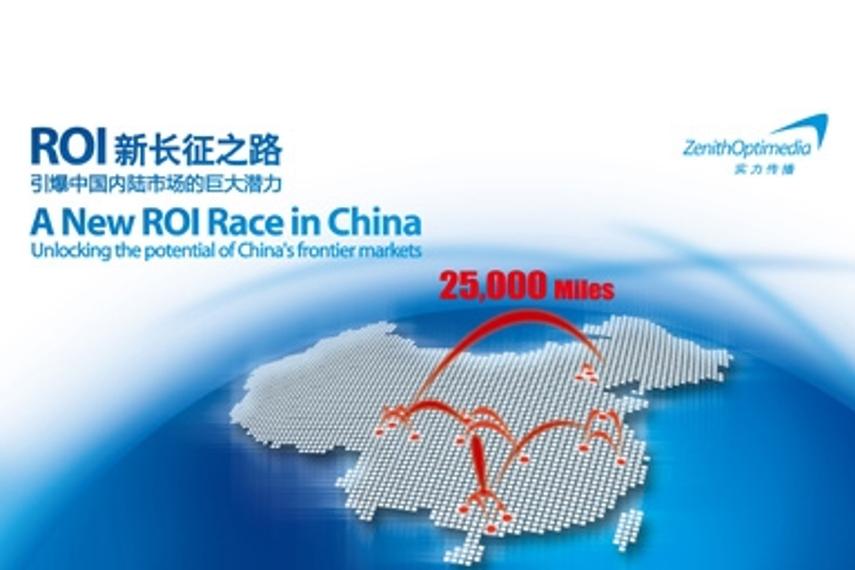 调查: 电视和网络是接触中国低层市场的关键媒体
