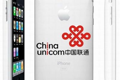 竞力媒体,电通广告赢取中国联通iPhone上市媒体账户