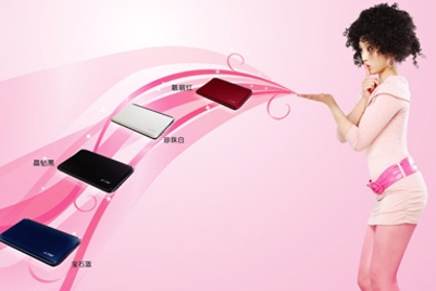 宏碁在中国组织全线广告招标