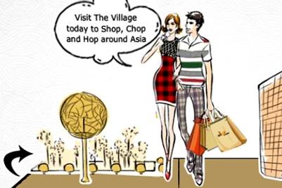 三里屯的The Village|金色护照|中国