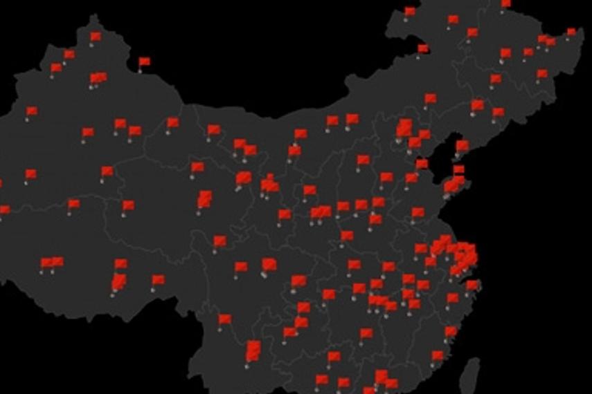 North Face| 红旗宣传活动|中国