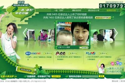 Agenda和Agency.com将平分箭牌中国的数码业务
