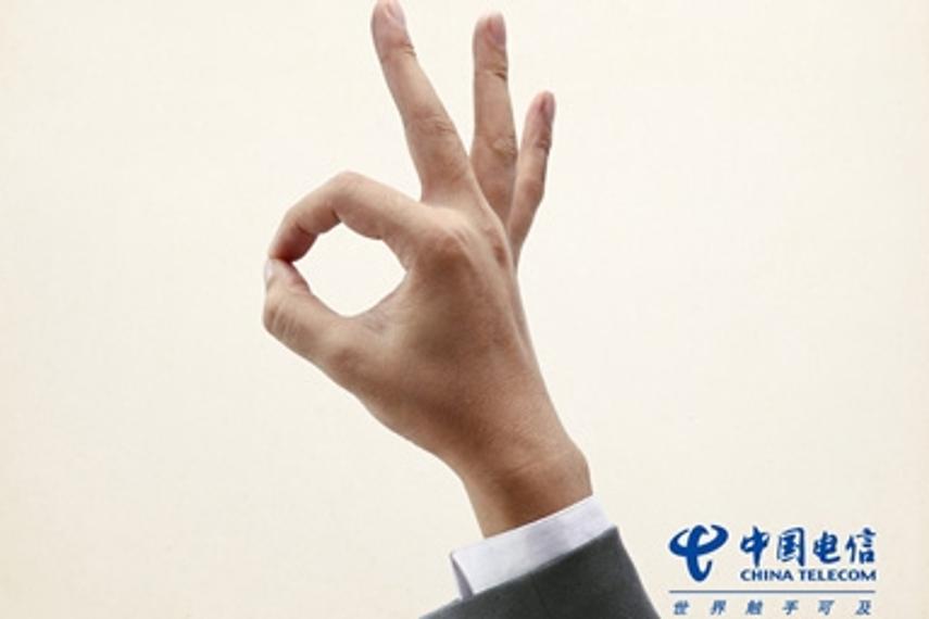 中国电信|OK宣传活动|中国