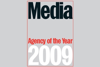 Media宣布年度最佳机构大奖候选名单