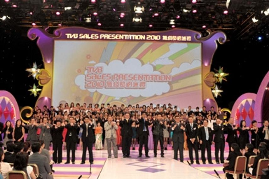 无线电视利用跨媒体服务來吸引广告商