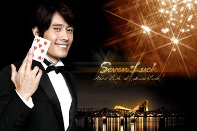 韩国七乐赌场为其7百万创意业务招标