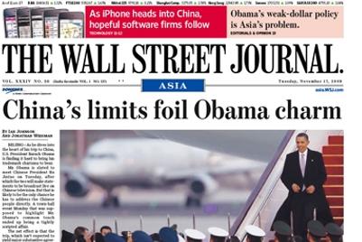 华尔街日报亚洲重新设计发行版面