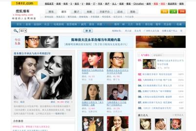 诉讼威胁着搜狐中国反盗版联盟