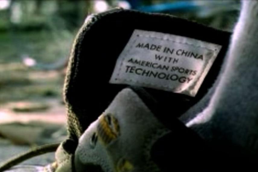 中华人民共和国|中国制造,与世界制造|全球