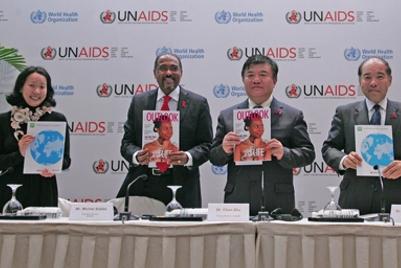 联合国艾滋病规划署发布中国艾滋病意识宣传活动