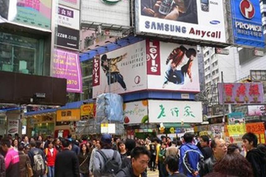 Synovate: 经济低迷已改变香港消费者的心态