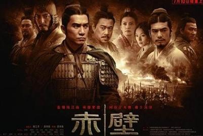 HBO和美亚娱乐资讯集在亚太地区推出亚洲电影频道