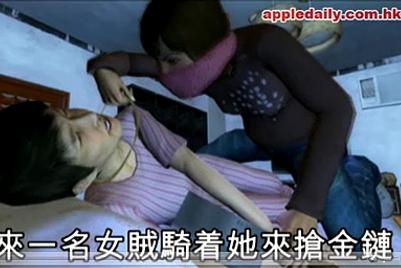 苹果日报老板為苹果动新闻露骨的动画内容辩护