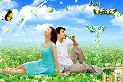 中国广告支出达到540亿美元