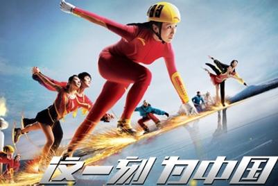 安踏|冬季奥运会宣传活动|中国