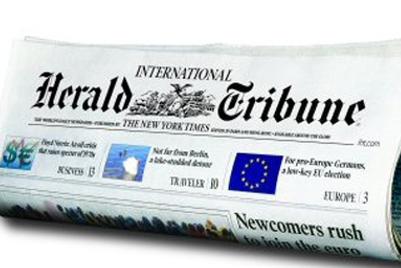 IHT将出版巴基斯坦专刊报纸