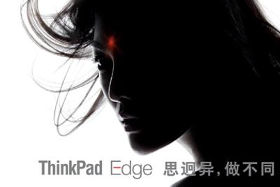 联想 | ThinkPad Edge宣传活动 | 中国