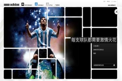 阿迪达斯中国再次任命奥美担任其数码广告代理