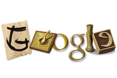 谷歌离开中国并'非灾难性'抉择