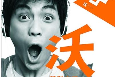智威汤逊北京重新加入中国联通创意名册
