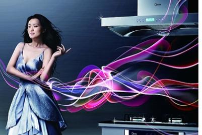 美的任命CC&E广州作为其厨房家电用品的创意业务代理