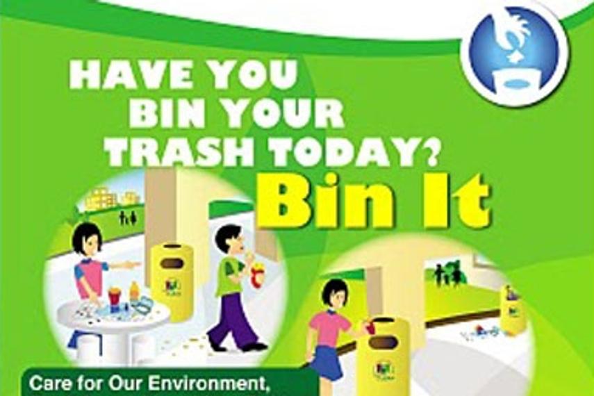 国家环境署发出广告媒体招标