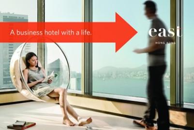 太古酒店 | 东方酒店活动 | 香港