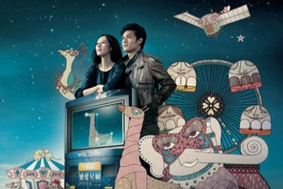 港铁公司 | 情人节星语心愿 | 香港