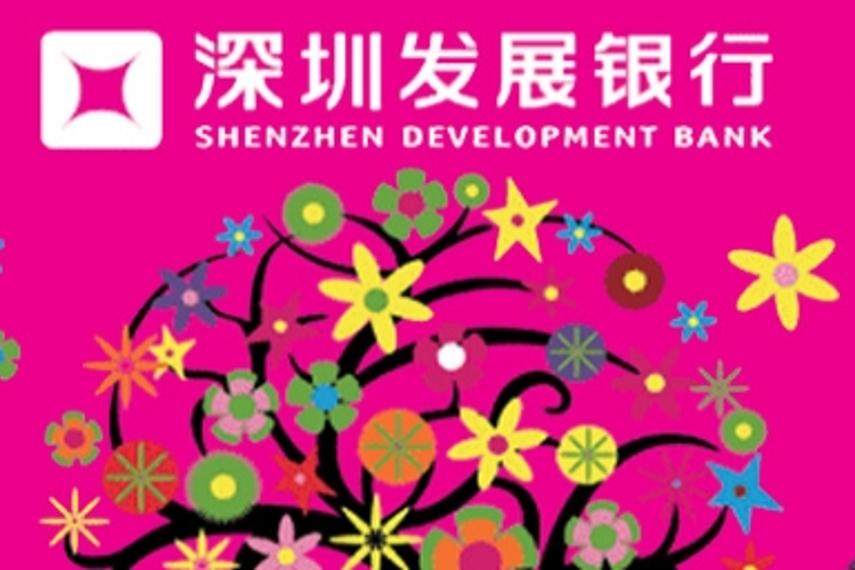 竞立媒体北京公司赢得深圳发展银行媒体帐户