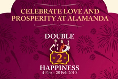 Alamanda商场   中国新年推广活动   马来西亚