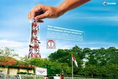 Telkomsel将价值2500万美元的户外媒体帐户授予MEC印尼