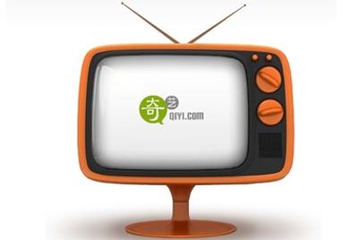 百度的视频网站'奇艺'获得五千万美元的投资