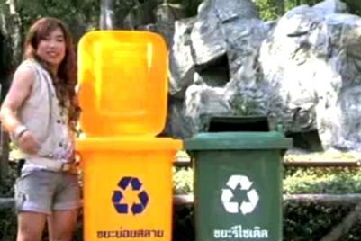 泰国健康促进基金会 | 新清迈 | 泰国