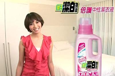 香港广告商会宣布香港2009年的广告支出