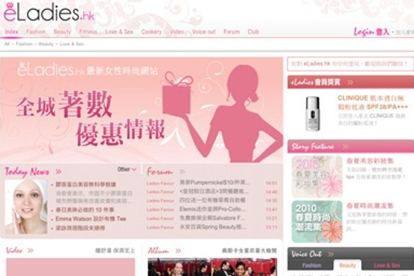新浪香港和eLadies与Pixel Media建立合作关系
