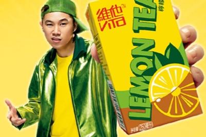 恒美香港胜博达大桥赢得维他柠檬茶创意帐户