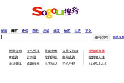 谷歌中国更新: 搜狐宣布计划为其搜索引擎搜狗的争取市ࢹ
