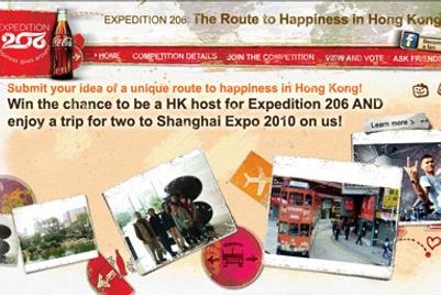 可口可乐 | 远征206 - 通往幸福的路线 | 香港