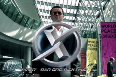 X-Men | 史密斯夫人会见X先生 | 越南
