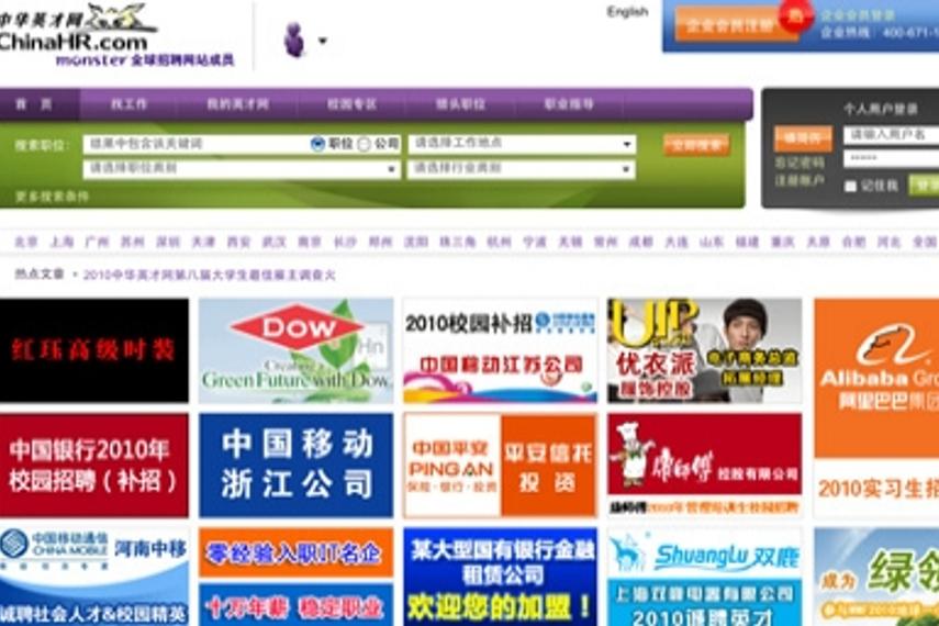 Monster.com为中华英才网开展创意竞标