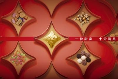 麦肯广州获得深圳发展银行的创意业务