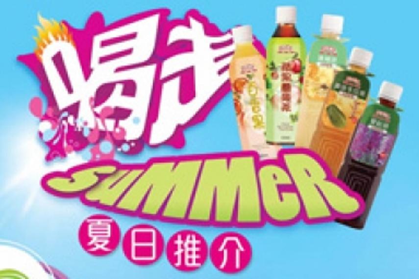 威汉营销传播集团赢得中国涼茶品牌鸿福堂创意业务