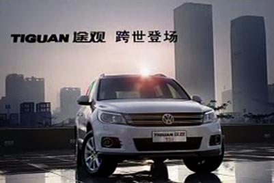 大众途观 | 无垠的道路,无限的景色 | 中国