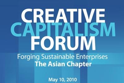 2010年创意资本论坛任命Impact Asia为其公关管理代理机构