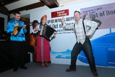 博客: Ian Wright在香港宣传其新的旅游节目'Out of bounds'