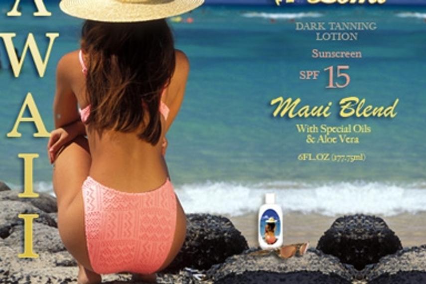 葛瑞香港获得夏威夷热带和香蕉船防晒品牌在亚洲的创意