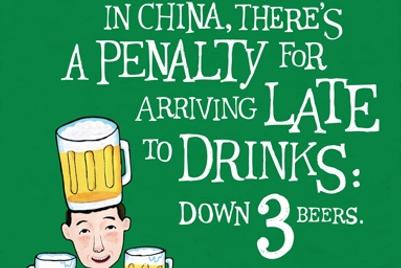 青岛啤酒 | 喝青岛,懂中国 | 中国