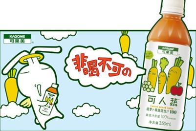 威汉营销上海抢得可果美在中国的综合业务