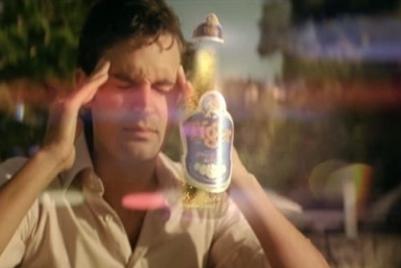 扬罗必凯囊括虎牌啤酒区域创意帐户