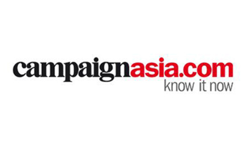 Campaign系列网站全新上线